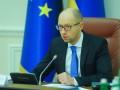 Яценюк предложил запретить перемещение грузов в оккупированный Крым