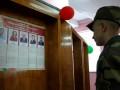 Оппоненты Лукашенко обжаловали результаты выборов
