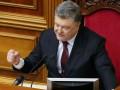 Порошенко - РФ: Продление санкций ЕС - стимул выполнять Минск