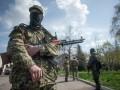 Российское оружие на Донбассе продают обратно в РФ - разведка