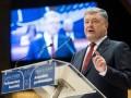 Порошенко ответил, почему нет диалога с Донбассом