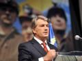 Суд признал законным закрытие дела против Ющенко по