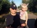 Под Днепром 3-летняя девочка ушла из дома и потерялась
