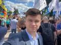 """Слуга"" Костюк поддержал митинг Порошенко"