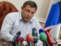 Что ждет Донецк после убийства Захарченко?