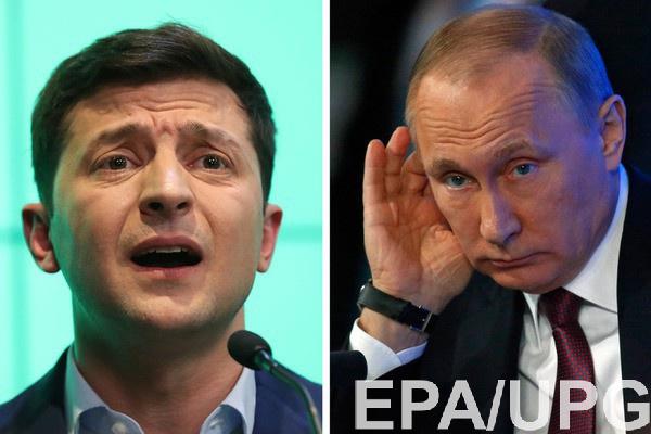 Президент Украины Владимир Зеленский и президентом РФ Владимир Путин