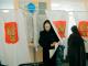 ЦИК РФ сообщает о беспрецедентной явке избирателей
