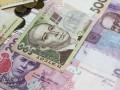 Сводный бюджет Украины в первом квартале выполнили с профицитом