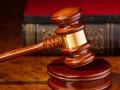 Суд рассмотрит иск против НБУ по делу Ощадбанка в закрытом режиме