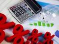 С понижением учетной ставки кредиты могут подешеветь - эксперт