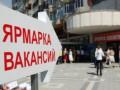 ТОП-10 вакансий июля: кого ищут в столице и регионах