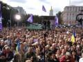В центре Киева начался митинг в поддержку телеканала ТВi