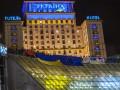 Как инфляция повлияла на стоимость жизни в Украине