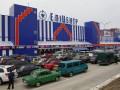 Крупная украинская сеть гипермаркетов рассматривает возможность IPO в 2013 году