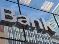 Банки закончили апрель с 2 млрд грн прибыли
