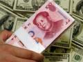 Китайские банки захватывают мировой рынок, вытесняя британские финучреждения