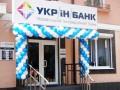 СМИ: Связанный со Стельмахом банк безрезультативно пытаются продать иностранцам