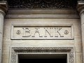 Украинские банки сократили число подразделений