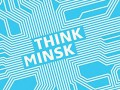 Think Minsk: Бело-голубой узор стал логотипом Минска