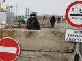 Донбасс за стеной: К чему привел запрет СБУ на ввоз продуктов