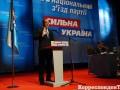 Сильную Украину пытаются дискредитировать