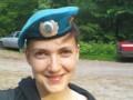 В Воронеже проходит суд над Надеждой Савченко