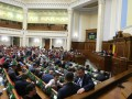Названы сроки нового внеочередного заседания Рады