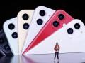 Итоги 10 сентября: Новые iPhone 11 и курс доллара