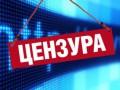 В оккупированном Крыму закроют доступ к 54 сайтам