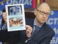 Яценюк: Террористы маскируют взрывчатку в детских игрушках