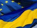 ЕС перечислил Украине первые 500 млн евро транша