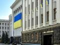 Порошенко призвал поднять государственные флаги по всей стране накануне Дня независимости