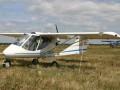 В Черновицкой области упал легкомоторный самолет, есть пострадавшие
