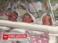 В Киеве родилась первая в году тройня - все девочки