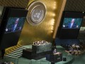 В среду будет опубликован доклад ООН по правам человека в Украине