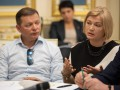 Геращенко обвинила Разумкова в сексизме за реплику об изнасиловании ВР