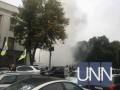 Под Радой  на протесте евроблях подожгли дымовые шашки
