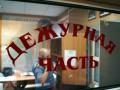 В РФ школьник из пневматического пистолета стрелял по девочке