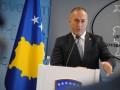 Премьер Косово ушел в отставку из-за повестки в трибунал Гааги