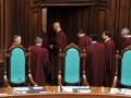 В Раде зарегистрирован законопроект о досрочном лишении полномочий судей КС