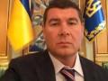 """""""С возвращением"""": Беглый нардеп показал фото из Офиса президента"""