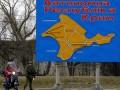 Украина просит ЕС запретить импорт европейских товаров в Крым