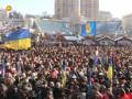 На Майдане состоится Народное вече