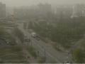 Киев накрыла мощная пылевая буря