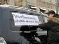 В Москве завершился оппозиционный автопробег