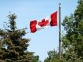 Канада отзывает с Кубы семьи дипломатов