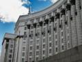 В Кабмине рассказали о пути ко второму траншу МВФ