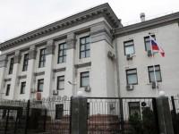 Сквер у посольства РФ в Киеве назовут в честь Немцова