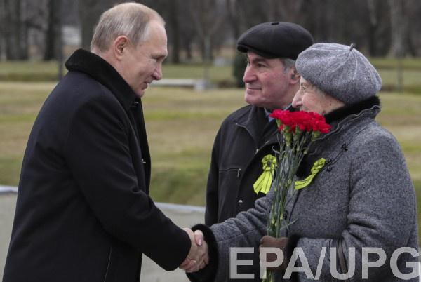 Президент РФ на встрече с ветеранами
