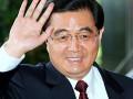Китайские чиновники и бизнесмены вывели в карибские оффшоры до четырех триллионов долларов